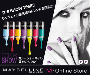MAYBELLINE M-Online Store 300×250