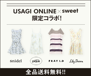 USAGI ONLIN × sweet 限定コラボ 300×250