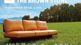 MasterWal SHOP 100年後のアンティーク家具へ 300×250