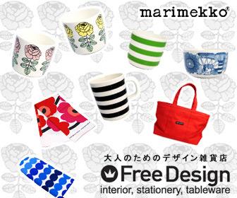 marimekko 大人のためのデザイン雑貨店 Free Design 336×280