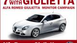 Alfa Romeo Fiulietta 1ウィークモニターキャンペーン 300×250
