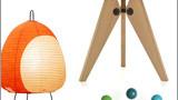 デザイナー家具・インテリア hhstyle.com 160×600