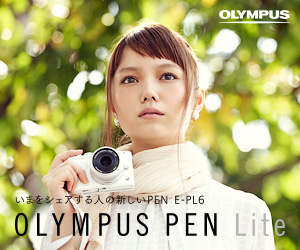 OLYMPUS PEN Lite 300×250