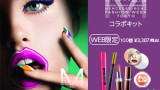 MAYBELLINE コラボキット 300×250