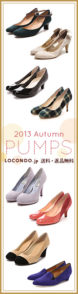 LOCONDO.jp 2013 Autumn PUMPS 160×600