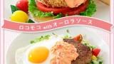 キユーピー 卵と野菜のオーロラソース 300×600