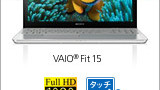 SONY VAIO Fit Debut 160×600