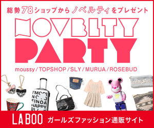 LA BOO NOVELTY PARTY 300×250