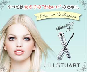 JILLSTUART すべては女の子のかわいいのために。300×250
