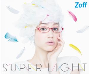 Zoff SUPER LIGHT 300×250