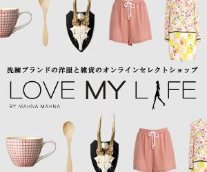 LOVE MY LIFE 洗練ブランドの洋服と雑貨 300×250