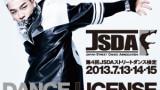 JSDA DANCE LICENSE ダンスで変わる。世界が変わる。300×250
