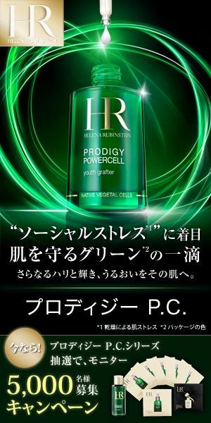 HR プロディジー P.C. 300×600