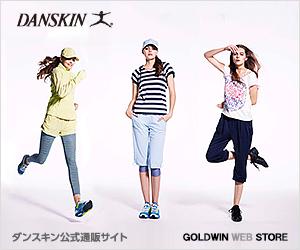 DANSKIN ダンスキン公式通販サイト 300×250