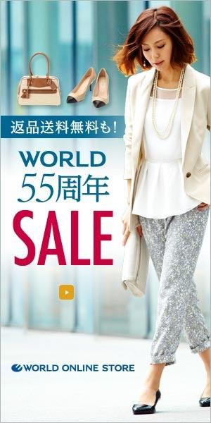 WORLD 55周年セール2 300×600